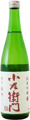 Bizen Junmai Ginjo Premium Sake 300ml