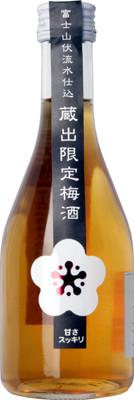 Fuji Takasago Yamahi Plum Sake