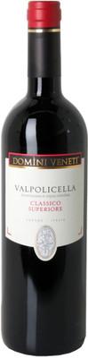 Domini Veneti 2014 Valpolicella Classico 750ml