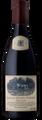 Hamilton Russell 2014 Vineyards Pinot Noir 750ml