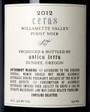 Antica Terra 2012 Ceras Pinot Noir Rear Label