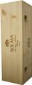Antinori 2011 Solaia 6.0L double magnum wooden box