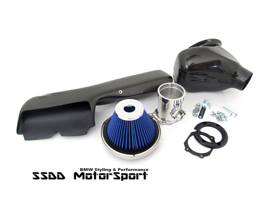 bmw-e46-m3-carbon-fibre-induction-kit-intake.jpg