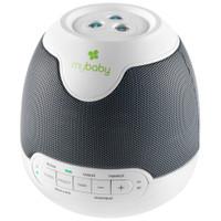 HoMedics MYB-S305 SoundSpa Lullaby Sound & Projection Machine