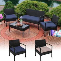 Anadia 4-Piece Rattan Lounger Patio Furniture Set Color Options