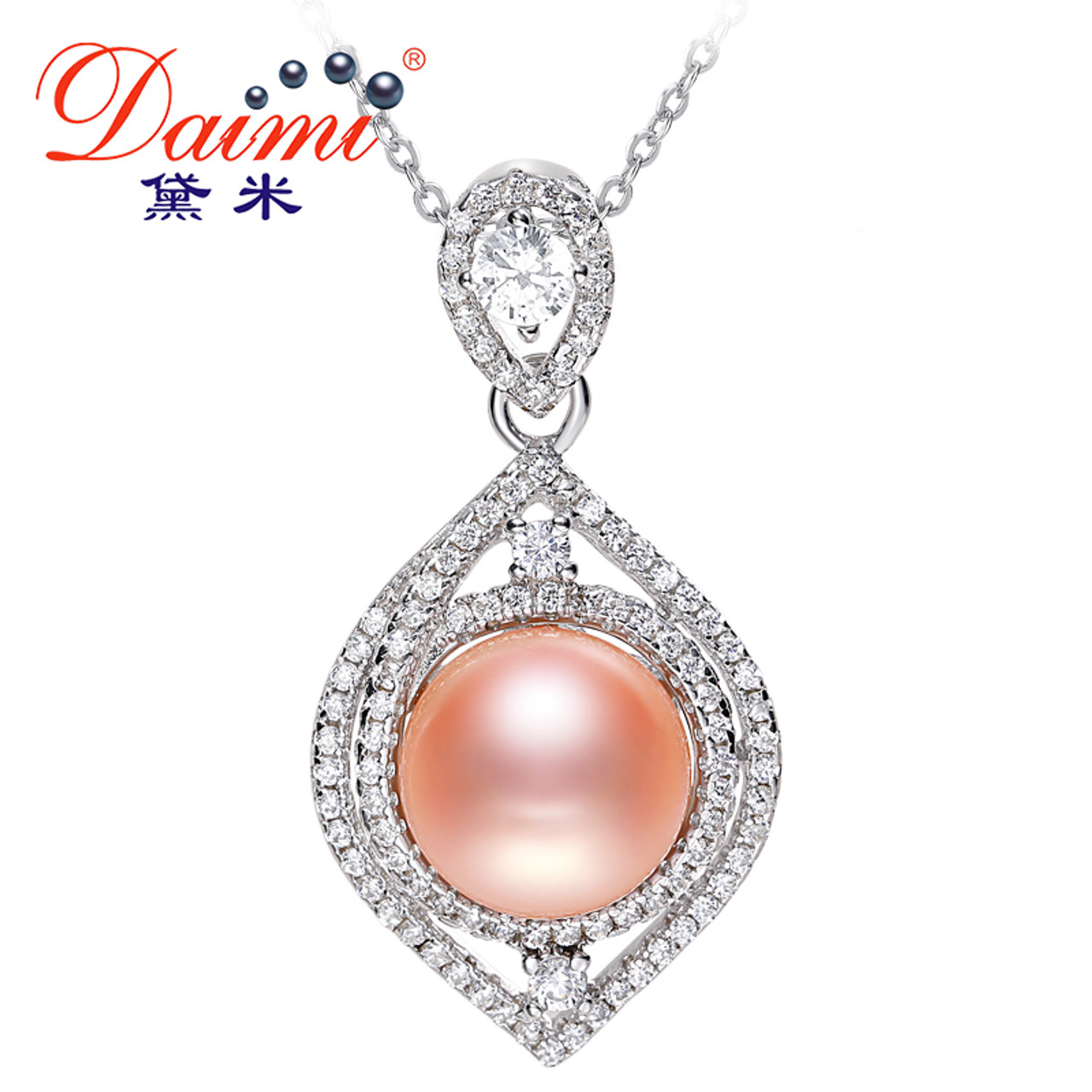 Daimi shiny crystal pink pearl pendant 95 10mm big freshwater pearl daimi shiny crystal pink pearl pendant 95 10mm big freshwater pearl necklace 925 sterling silver aloadofball Choice Image
