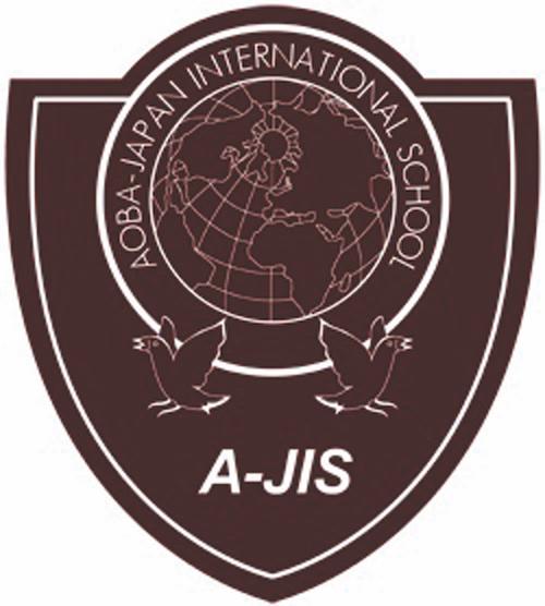 ajis-logo-small.jpeg