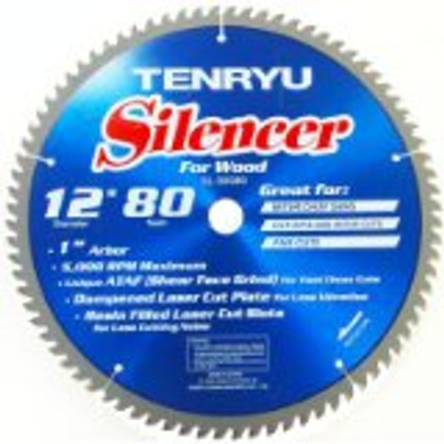 "12"" 80th Silencer Wood Blade"