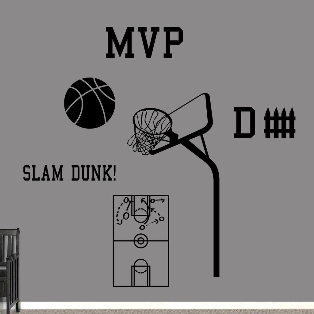 Basketball Set Wall Decal Large Sample Image