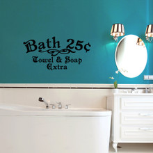 """Bath 25¢ Towel & Soap Extra Wall Decals 36"""" wide x 18"""" tall Sample Image"""