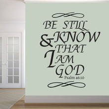 "Be Still And Know That I Am God Wall Decals 48"" wide x 60"" tall Sample Image"