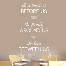 """Bless The Food Before Us Wall Decals 30"""" wide x 48"""" tall Sample Image"""