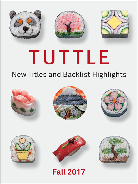 tuttle-fall-2017-front-cover.jpg