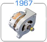 Concours correct 1967 Ford Autolite Alternator