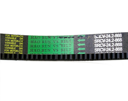 Drive Belt- 250cc - Aftermarket Belt