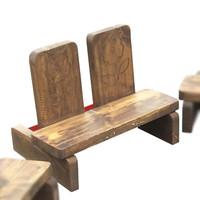Double Seat