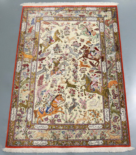 Qum Hunting Design Pure Silk Persian Rug (Ref 1449) 198x137cm