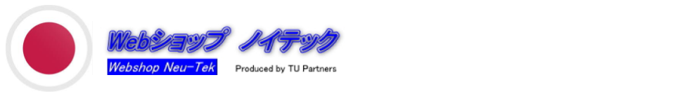 tupartners-reseller-4-.png
