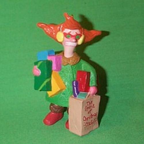 1992 Spirit Christmas Stress