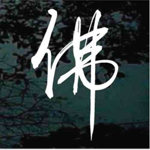 Chinese Buddha Tattoo