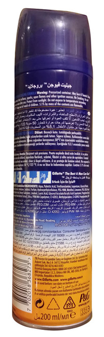 Gillette Fusion Proglide Cooling Shaving Gel 200ML best men shaving gel