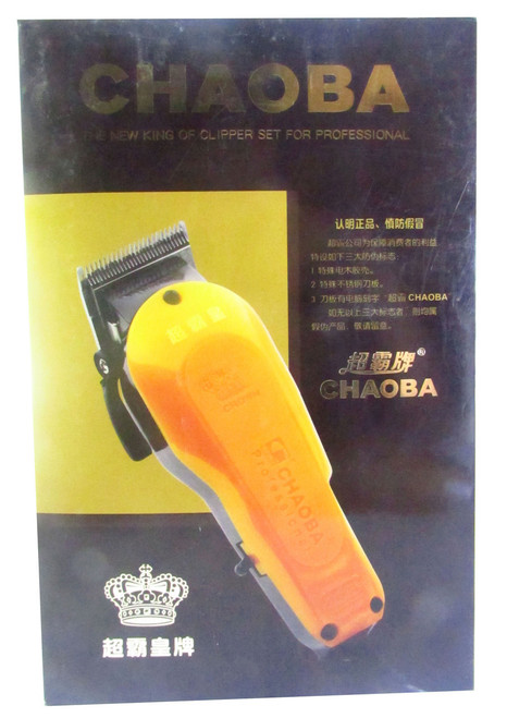 Chaoba Professional Hair Clipper Buy Online In Pakistan
