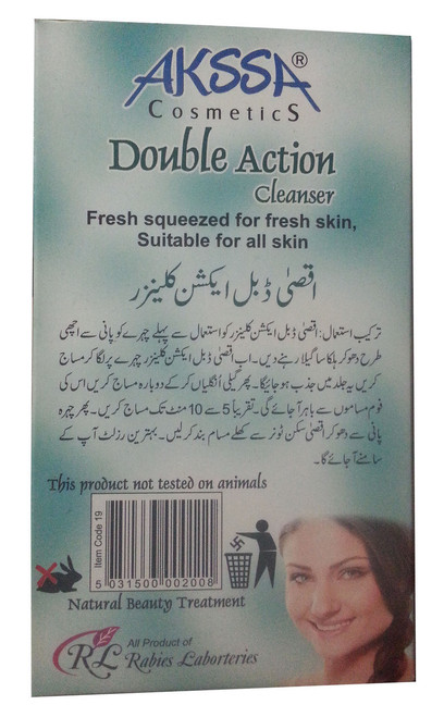 Akssa Double Action Cleanser 20 ML (Back)