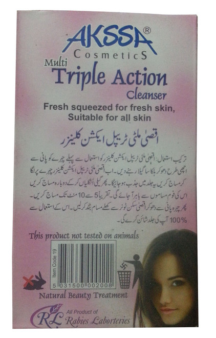 Akssa Cosmetic Mutli-Triple Action Cleanser 20 ML(Back)