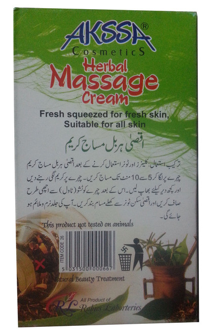 Akssa Cosmetic Herbal Massage Cream 20 ML (Back)