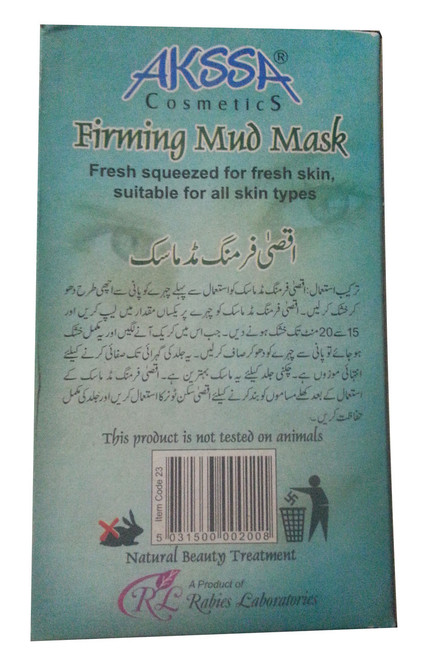 Akssa Cosmetic Firming Mud Mask 20 ML (Back)