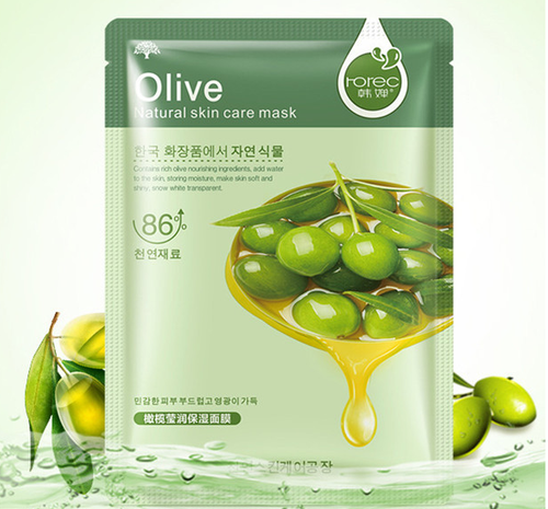 Bioaqua Natural Skin Care Facial Mask Olive buy online in pakistan best price original products
