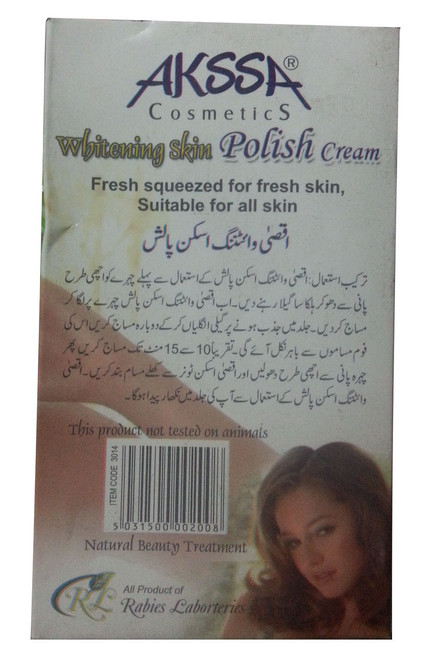 Akssa Cosmetic Whitening Skin Polish Cream 20 ML (Back)