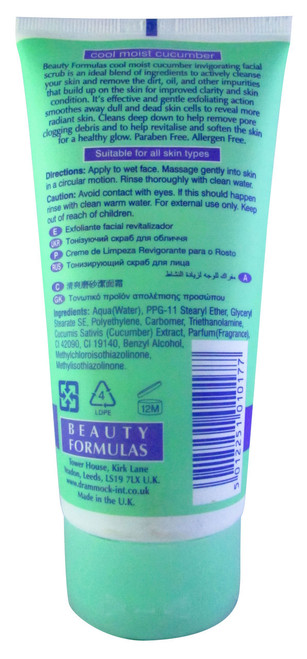 Beauty Formulas Cool Moist Cucumber Invigorating Facial Scrub best price original product
