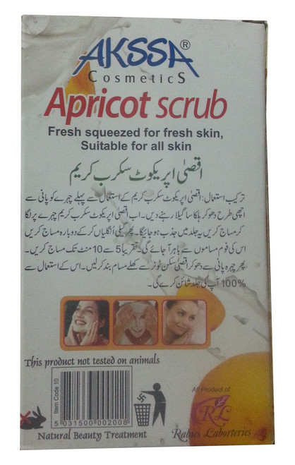 Akssa Cosmetic Apricot Scrub 20ML (Back)