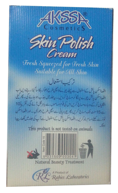 Akssa Skin Polish Cream 20 ML (Back)