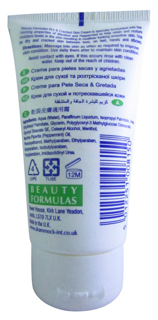 Beauty Formulas Dry & Cracked Skin Cream Menthol & Peppermint best price original product