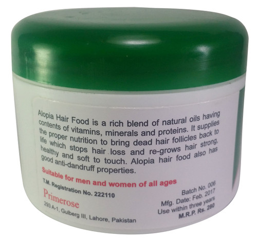 Alopia Hair Food 50 ML  best price