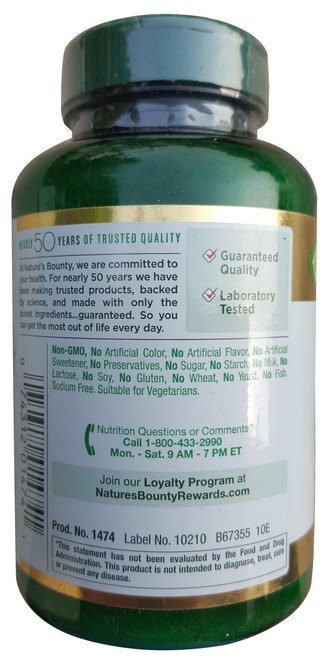 Nature's Bounty Vitamin C 500mg (250 Tablets)