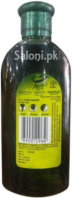 Dabur Amla Hair Oil for Strong and Beautiful Hair