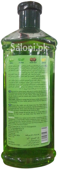 Emami Amla Plus Herbal Shampoo for Oily Hair 300 ML