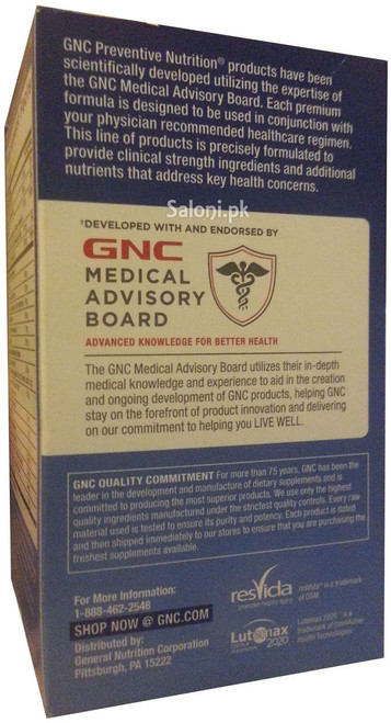GNC Preventive Nutrition Brain Health Formula 60 Caplets