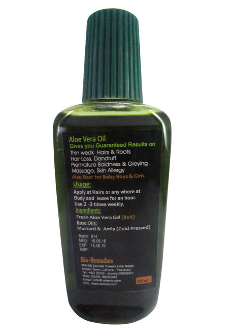 Alowis Organic Aloe Vera Hair Oil  lowest price original aloe vera organic products