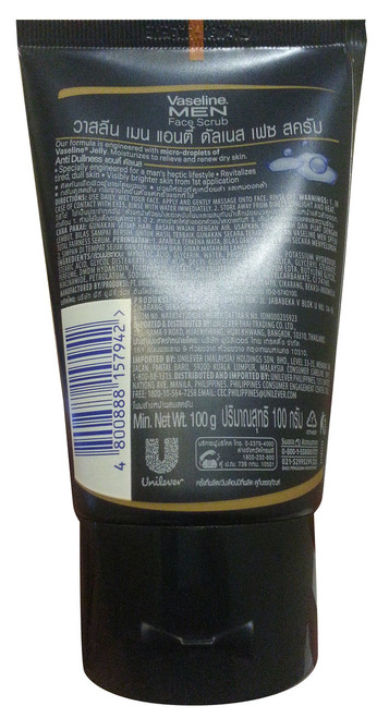 Vaseline Men Anti Dullness Face Scrub 100 Grams