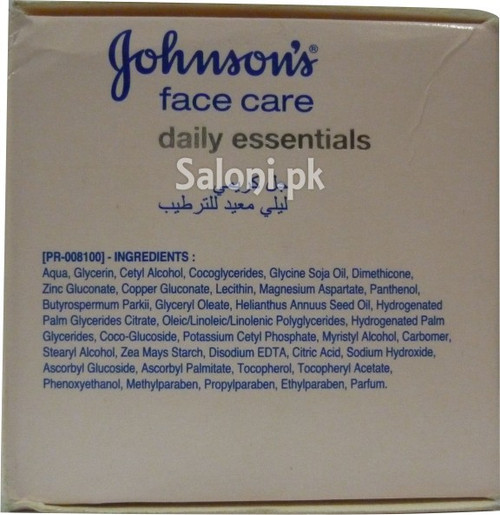 Johnson's Face Care Daily Essentials Rehydrating Night Gel Cream (Side 1)