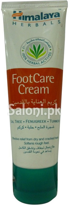 Himalaya Herbals Foot Care Cream