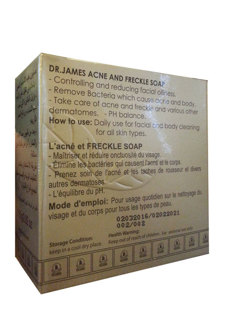Dr.James Acne And Freckle Soap Back