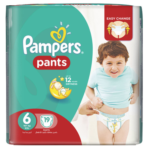 Pampers Pants Jumbo Pack Buy online in Pakistan best price original product