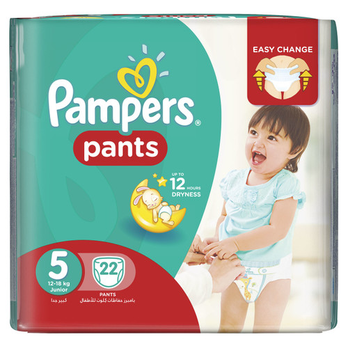 Pampers Pants Jumbo Pack Size 5 Buy online in Pakistan best price original product