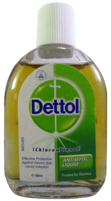 Dettol Antiseptic Liquid shop online in Pakistan best price