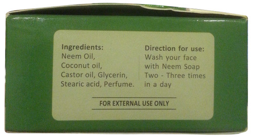 Saeed Ghani Herbal Neem Soap 75 Grams  Best Price